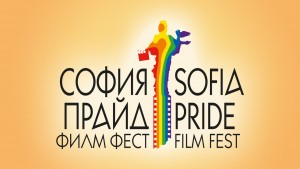 sofia-pride-film-fest-01-1280x720
